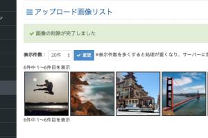 upload_image_5